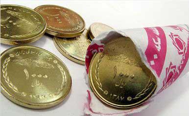 سکه سکه خودت را ارزان نفروش